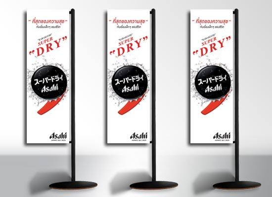 J Flags Vinyl Banners Smile Siam Com